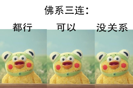 吃鸡三连表情可爱表情包的李易峰图片