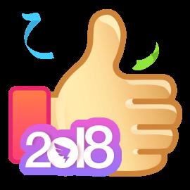 2018年点赞表情大全图片微信最新3d动态表情图片