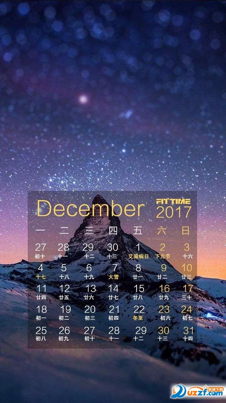 2018十二月你好手机壁纸图片 十二月你好心情说说图片
