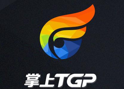 tga助手官方下载_掌上tgp官方助手