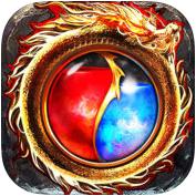 龙城传说手游破解版1.0 安卓版