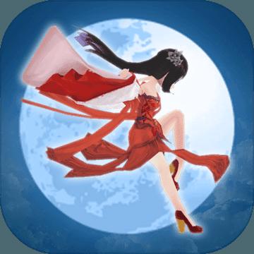 月光阶梯1.0 安卓正式版