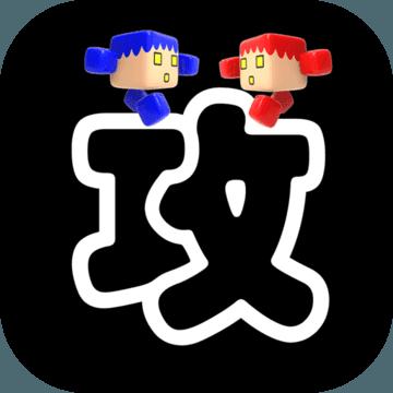 攻道手游apk1.0 安卓版