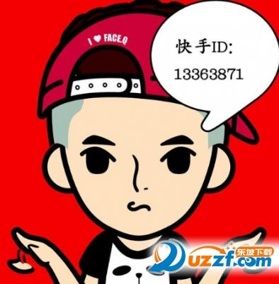 快手q版网红头像制作软件app