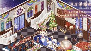 奇迹暖暖璀璨平安夜怎么获得 小屋圣诞家具璀璨平安夜获得攻略