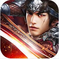 剑侠三国传1.0 苹果版