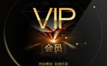 可以看vip的视频U乐娱乐平台