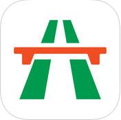 山东高速路政app1.0.1 ios手机版