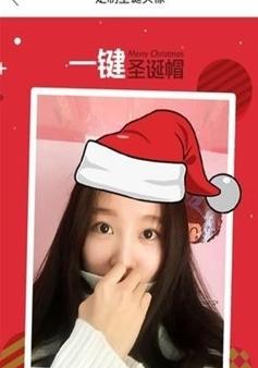圣诞帽p帽图app截图