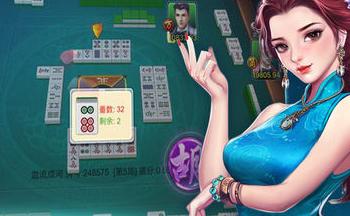 可以建房间棋牌游戏app