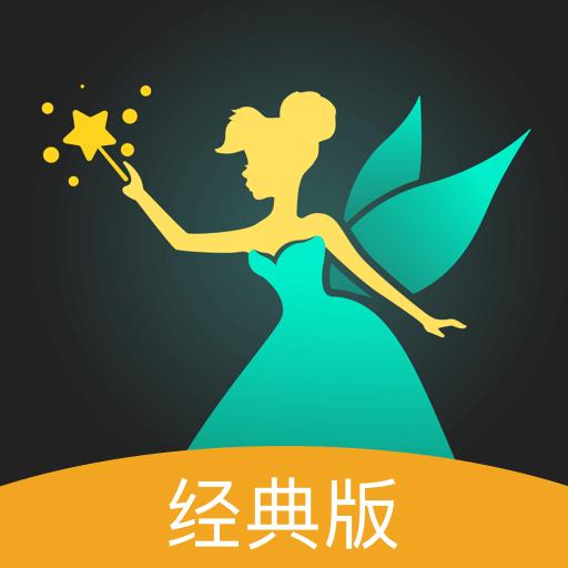 android 推荐理由:小妖精美化qq刷赞主题是一款很不错的qq刷赞互赞