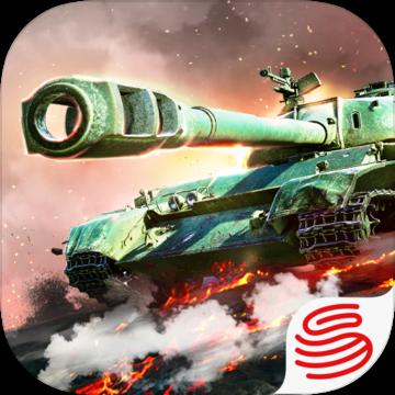 坦克世界闪击战手游苹果版4.5.1 ios官方版