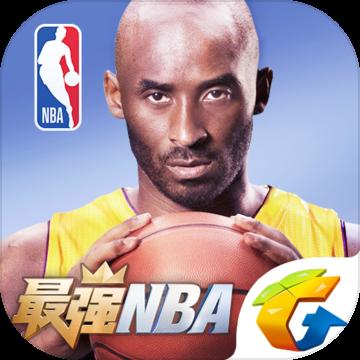 腾讯最强NBA官方版