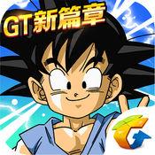 龙珠激斗手游苹果版1.3.5272 苹果越狱版