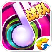节奏大师ios版2.5.10 IPhone版