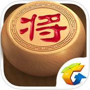 天天象棋腾讯版2.8.7.5 苹果版
