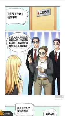 少女漫画大全手机版截图