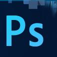 Adobe Photoshop CC 2016绿色版免费完整版 【64位】