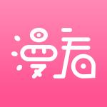 漫看漫画app1.0.0 安卓免费版