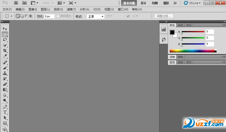 Photoshop CS5官方中文原版截图1