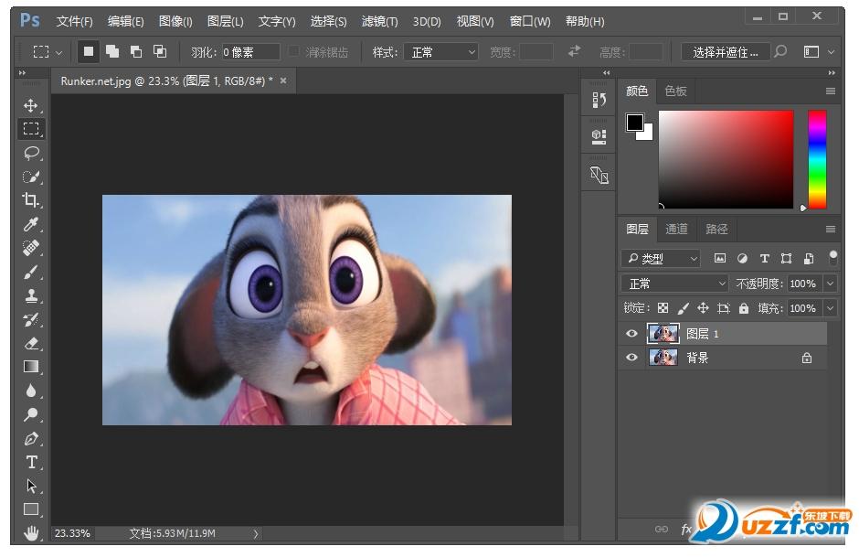 Adobe Photoshop CC 2017官方版截图0