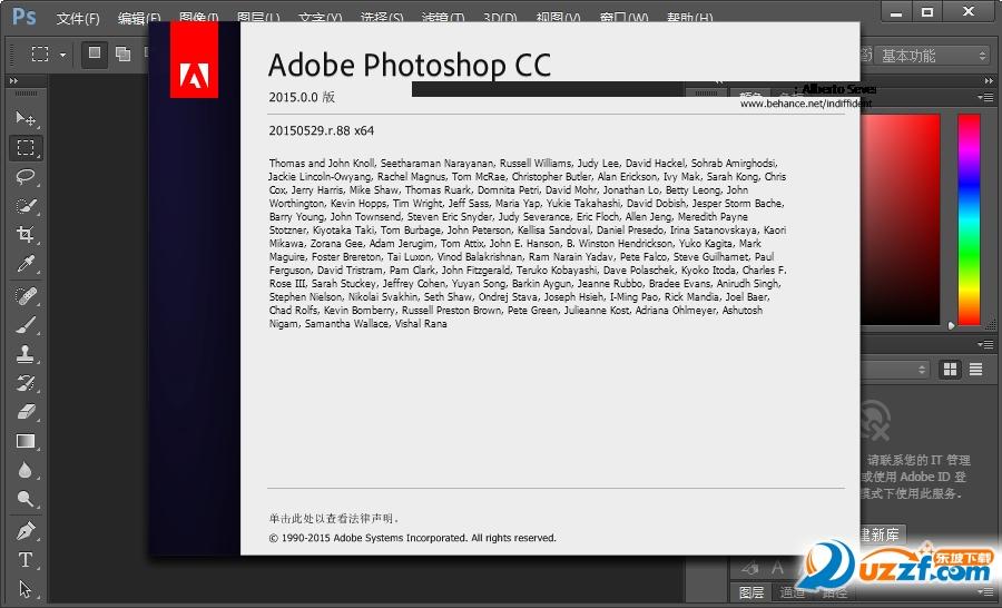 Adobe Photoshop CC2015(32位&64位)截图1