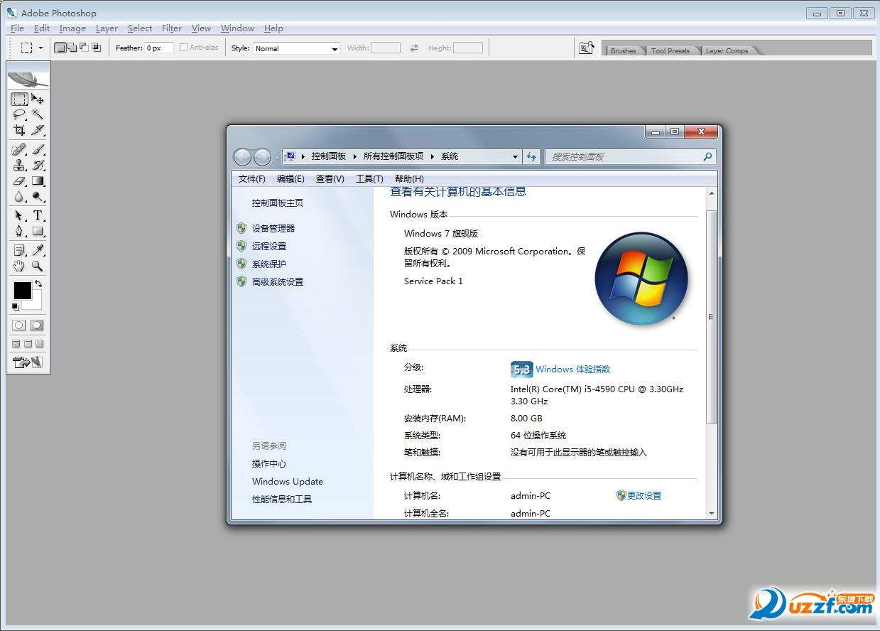Photoshop CS2(pscs2简体中文绿色版)截图0