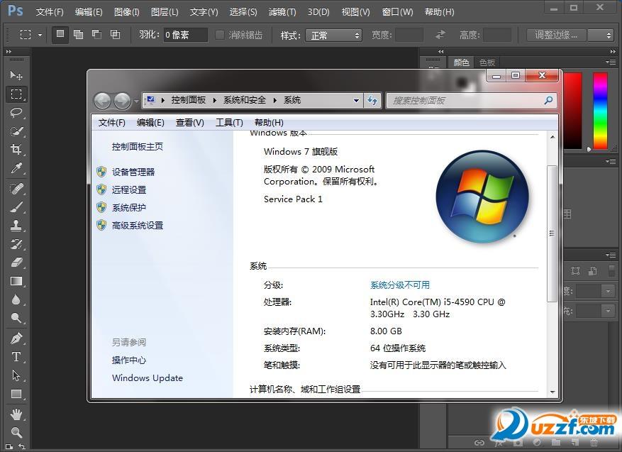 Adobe Photoshop CC 2014截图2