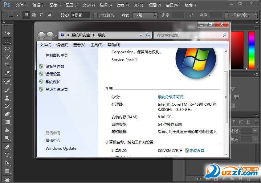 Adobe Photoshop CC 2014精简注册版截图1