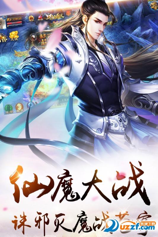 刀剑无双九游版截图