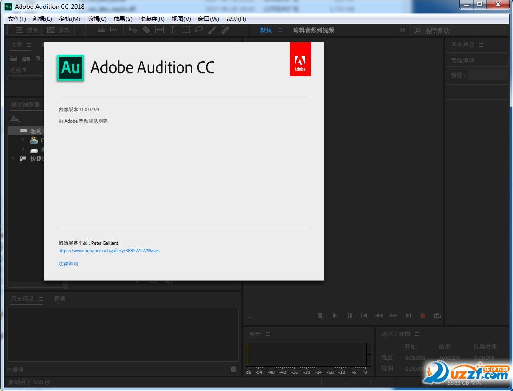 Adobe Audition cc 2018中英文原版截图0