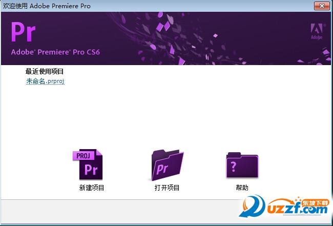 adobe Premiere CS6官方破解版截图0