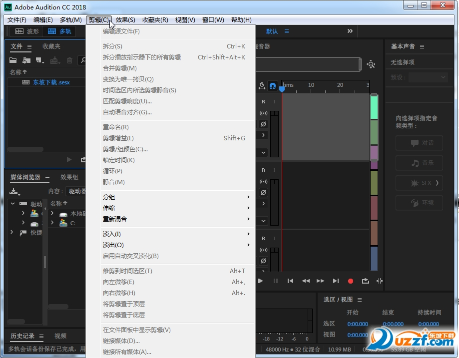 Adobe Audition CC 2018中文破解版截图1