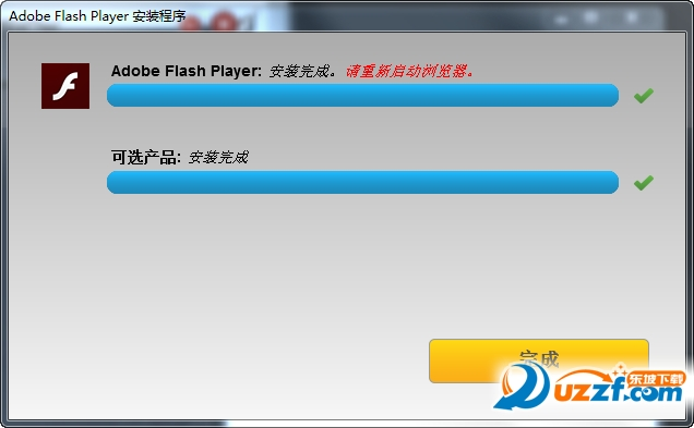 Adobe Flash Player for chrome最新版截图0