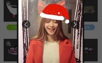 微信p圣诞帽的软件
