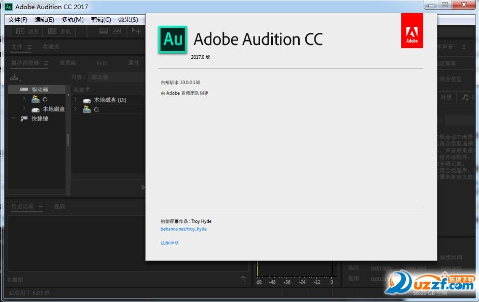 Adobe Audition CC 2017截图0