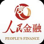 人民金融app1.1.0 安卓手�C版