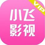 小飞影视app1.0.0安卓版【全网VIP视频解析】