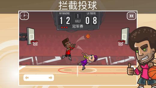 篮球之战破解版截图