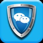 微信防封卫士破解版【免授权码】1.0安卓免费版