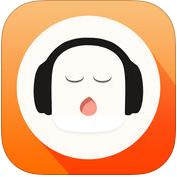 懒人听书苹果版3.3.1官网免费版