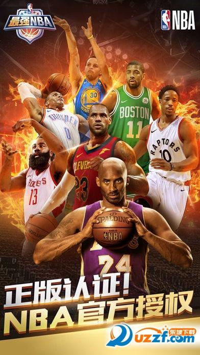 腾讯最强NBA手游苹果版截图