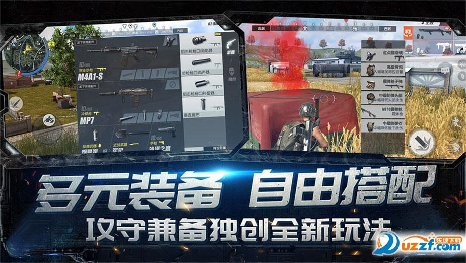 终结者2审判日苹果版截图