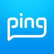 PING企业协同办公平台