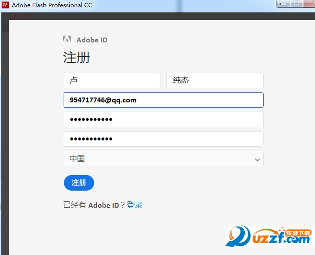flash cc2014中文版截图2