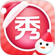 美图秀秀iPhone版7.0.