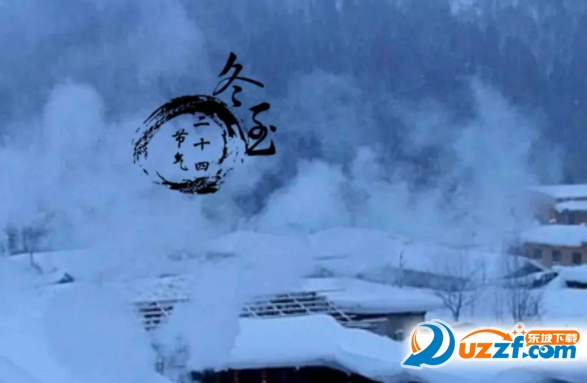 冬至吃汤圆祝福图片大全带字温馨版