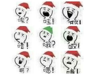 聊天通讯 斗图表情  → 圣诞节白色小人表情图片大全 高清无水印版