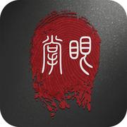 掌眼(古玩交易)5.8.6 安卓版