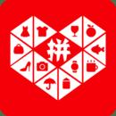 拼多多app4.4.0安卓官网最新版